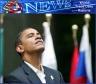 Obama-Initiatives